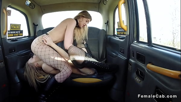 Fake taxi, Fishnet